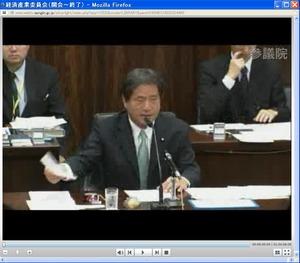 01 開会 増子輝彦(経済産業委員長)