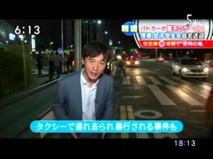 http://livedoor.blogimg.jp/kuroiamakitune/imgs/5/f/5f6c7678-s.jpg