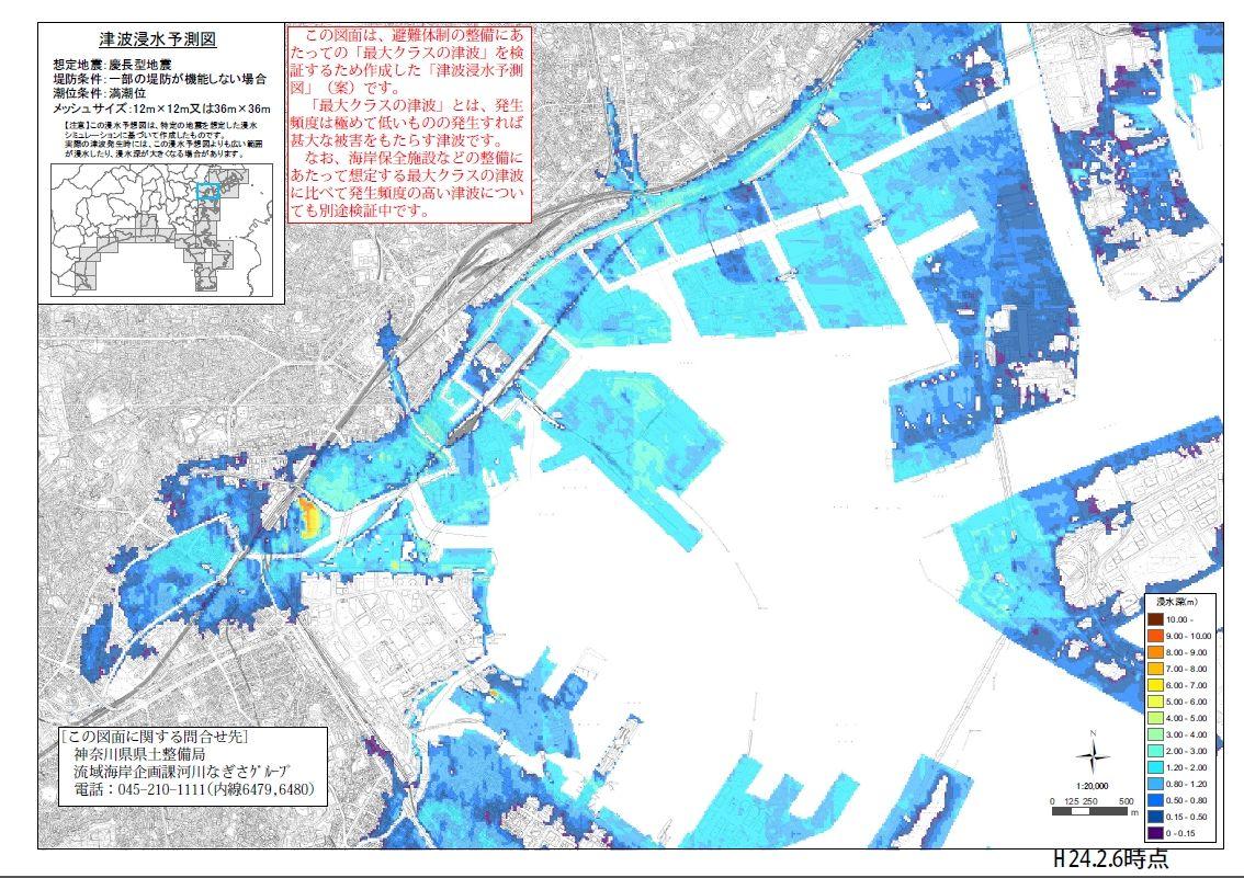 ハザード 横浜 市 鶴見 マップ 区