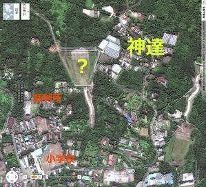 この構造物が小学校を守った でも 右が神達地区なのだ