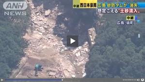 00 ニュース映像