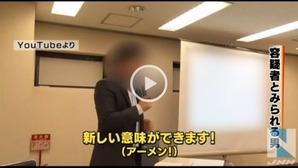 02-1 TBS 日本人医師