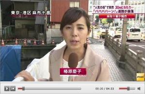 01 椿原慶子さん