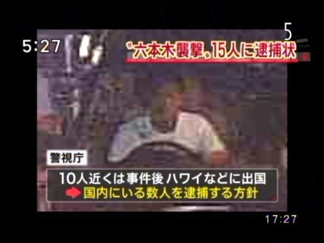 クラブ 事件 六本木 襲撃 【木村兄弟】関東連合を潰すためにヤクザになった伝説の兄弟@アシタノワダイ