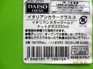 DSC08584