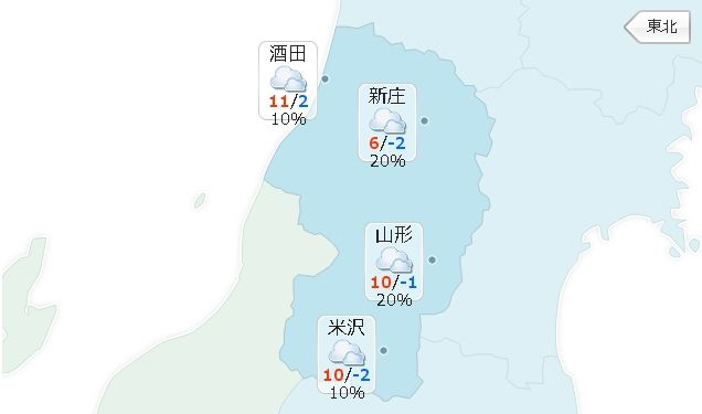 NHK山形 イジメでお天気お姉さん泣かす為に、視聴者無視で 天気予想 ...
