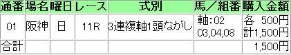 20110626_02