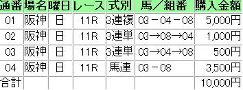20110626_01