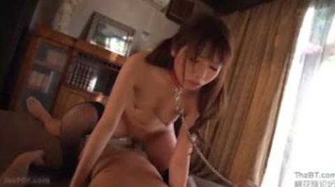【西宮ゆめ】リードで繋がれて雌犬のように扱われるロリ顔美人娘の調教セックス