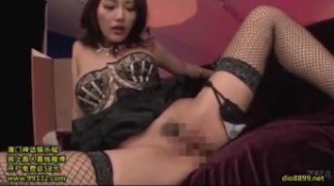 【若菜奈央】網タイツの美脚ギャルが乱れまくる濃密セックス!