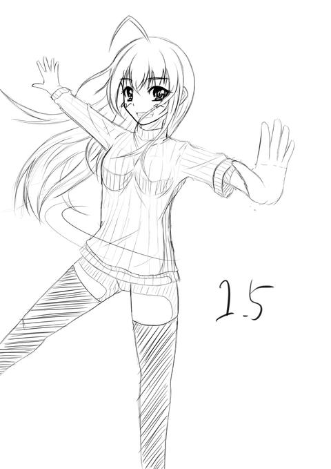 練習123