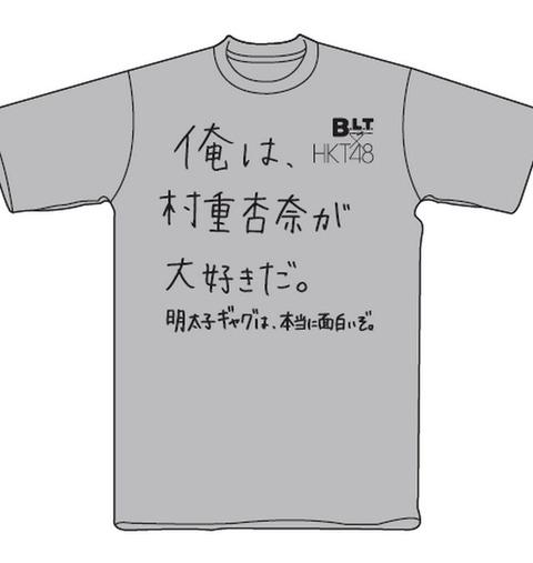 20140324 HKT (4)