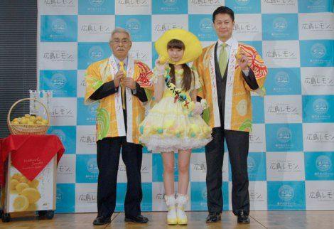20140318 レモン大使1