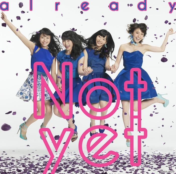 not  _ (2)