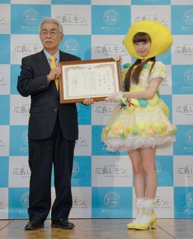 20140318 レモン大使5