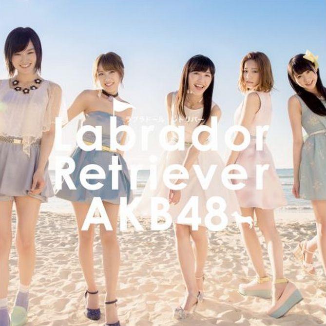 20140422  akb (5)