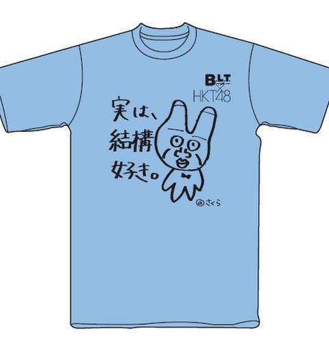 20140324 HKT (3)