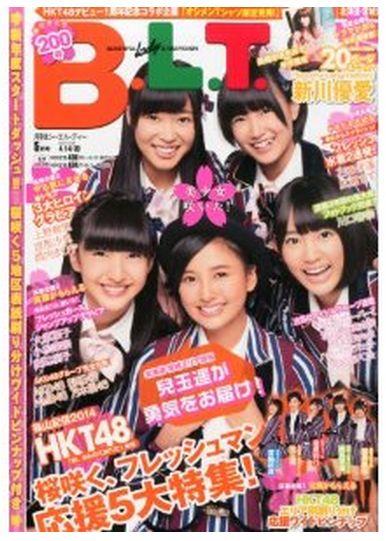 20140321BLT1 (3)