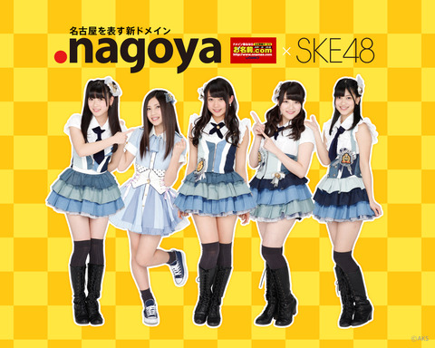 nagoya7