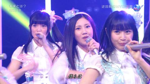 20140320 MJ山田みずほ4