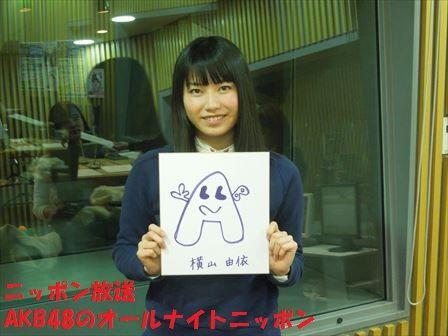 20140318 ANN横山由依