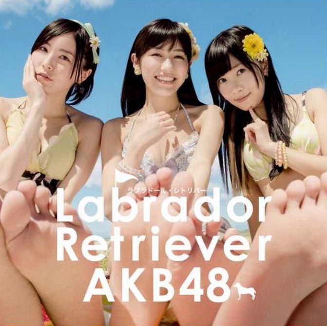 20140422  akb (6)