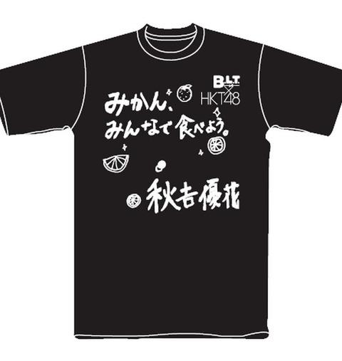 20140324 HKT (8)