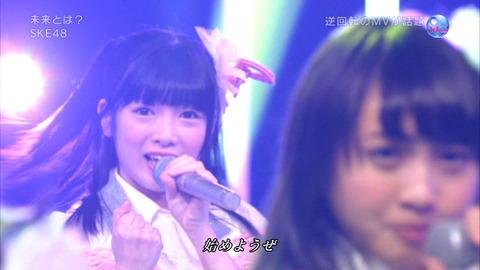 20140320 MJ山田みずほ2