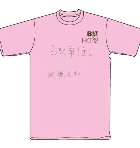 20140324 HKT (6)