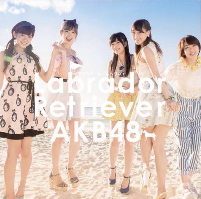 20140422  akb (3)