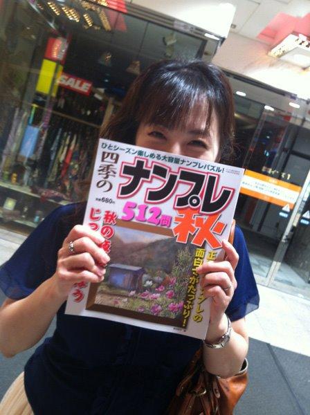 23徳田さん写真4