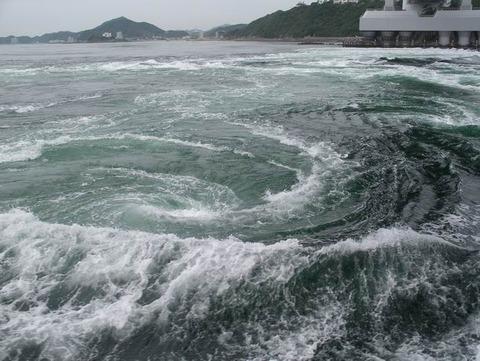 介護ブログ 「『淡路島だよおっかさん』介護施設の母と一泊旅行に行きました!」