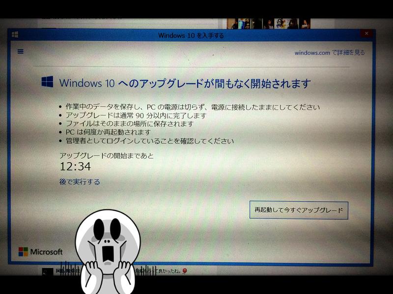 20160519_113434000_iOS