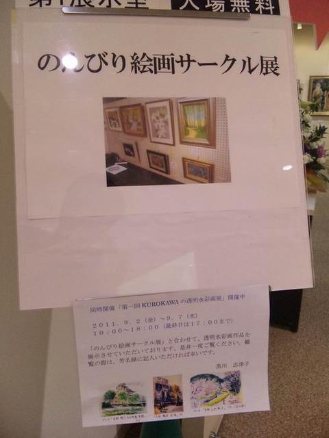 2011-09-03 10-21-01