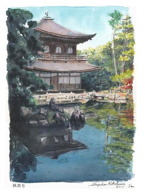水彩画作品「銀閣寺」を描きました♪  & 引き出し整理で30年前のアイドルシール出現!!