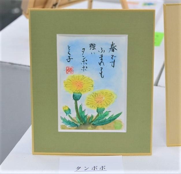 2019.04黒川水彩生徒作品 (42)