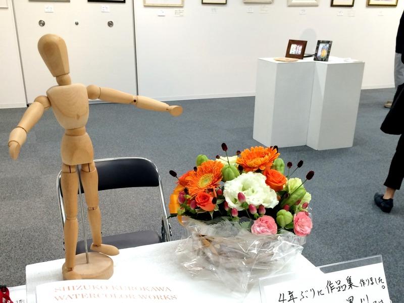 くろかわ個展&教室展4日目(9/7)じっくり何度も観てもらえて感激☆
