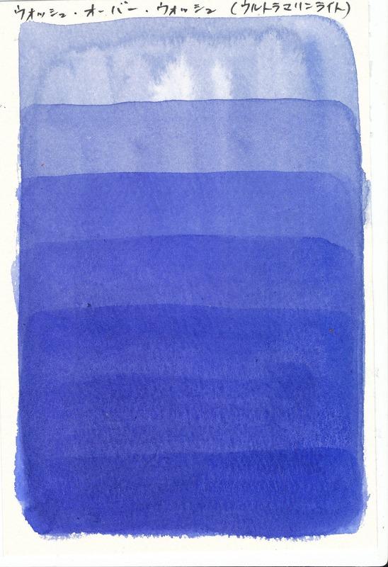 生徒各位「基礎の基礎講座~透明水彩で具象画を描くために~」講座します!