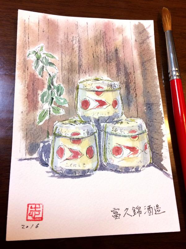 04 水彩スケッチ「富久錦酒造」 (1)