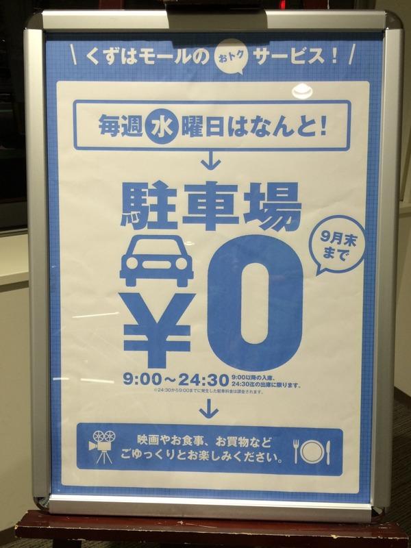 くろかわ個展&教室展5日目(9/8)デモは好評でした☆でも最終日に台風~(泣)一本線スケッチの実演しながらお待ちしてま~す(汗)