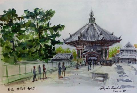 水彩スケッチクラブ(SSC)で透明水彩スケッチ「奈良 興福寺 南円堂」を描きました♪