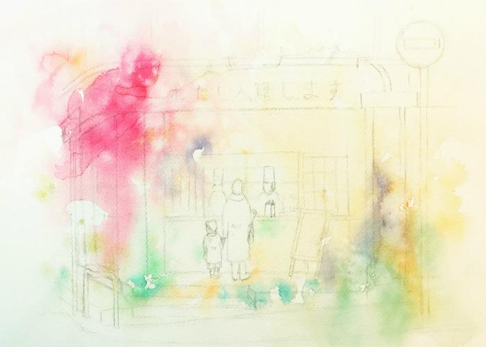透明水彩画「わたし入籍します」(枚方市#4) (2)