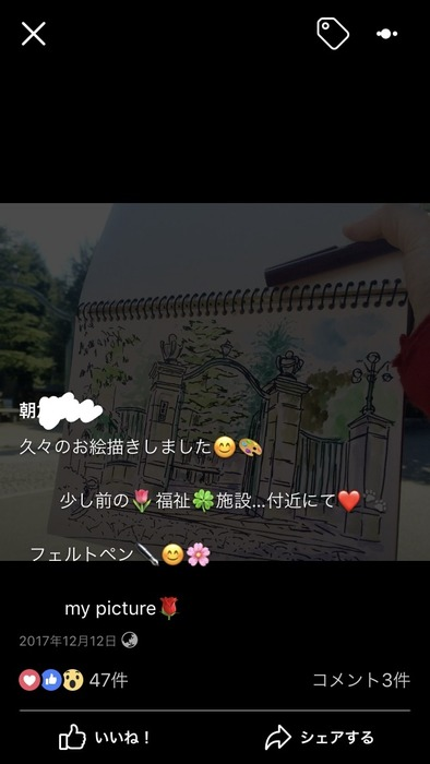 20180708_071302000_iOS_LI (2)