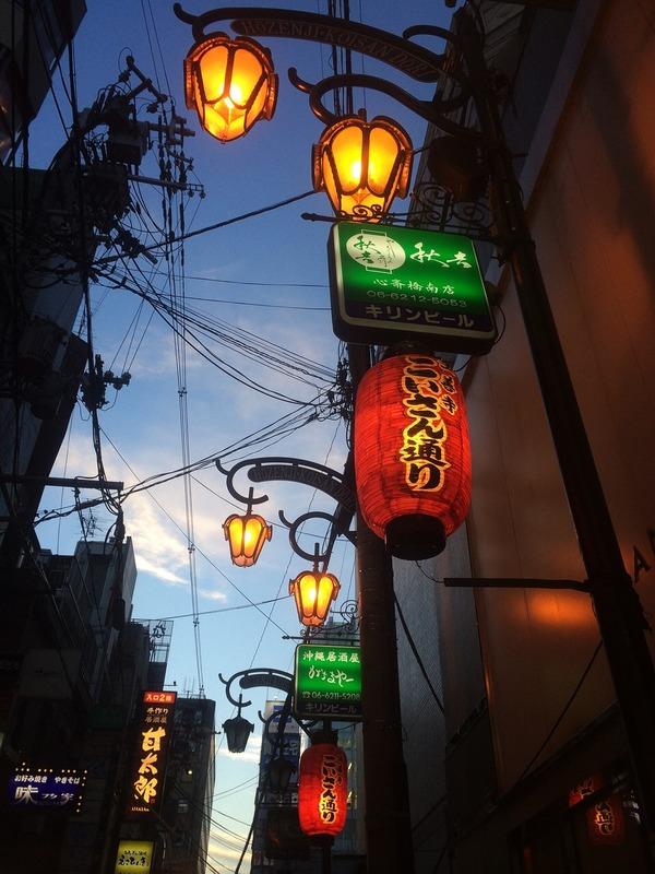 ならざき清春透明水彩画展&水彩くらぶ大阪展 盛会のうちに終了いたしました☆