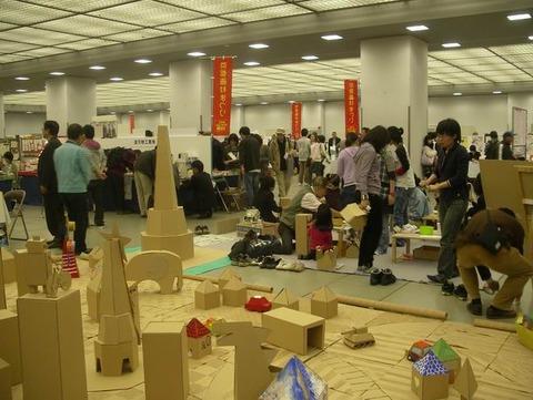 京都画材祭り2010 に行って来ました♪