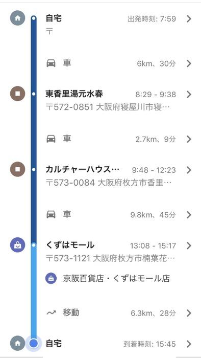 Inked20181114_081800000_iOS_LI