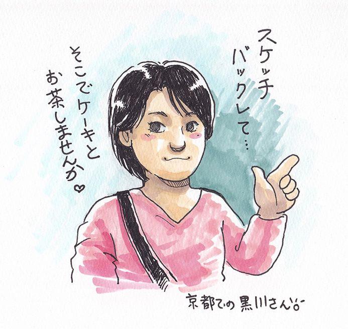 08徳田さんが描いた漫画風KUROKAWAイラスト