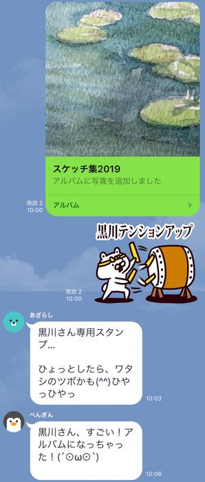 20190714_013756390_iOS