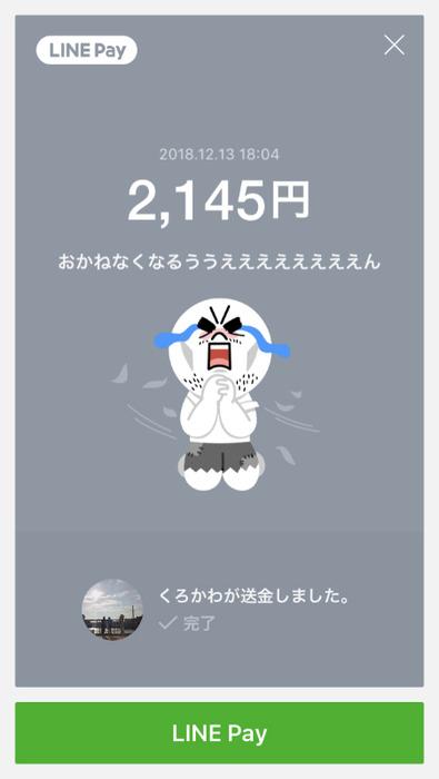 20181213_090437000_iOS