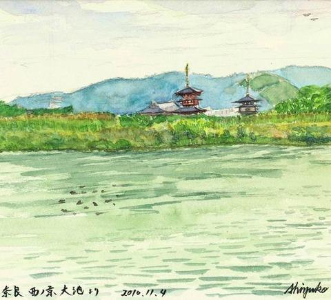 奈良は 西ノ京 薬師寺をスケッチしました♪